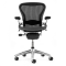 Herman Miller Aeron Aluminium - Str. C - Premium Refurbished